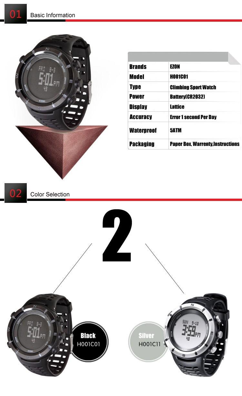 Ezon часы H001C01 Водонепроницаемый PU Ремешок Ударопрочные Восхождение Dive Многофункциональный мужские Часы