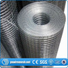 welded wire mesh china manufacturer/ welded wire mesh