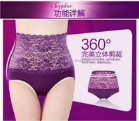 Contemporary hot sale hot dildo panties