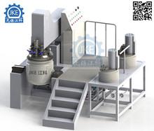 VEM-50Liter vacuum emulsifying mixer for cosmetics/high quality stainless steel vacuum mixer homogenizer