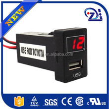 Charger for car smart car battery charger solar charger for car battery