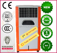 new business idea 2015 room cooler fan air pro evaporative air cooler with great deal
