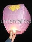 Metal-free luminary sky lantern