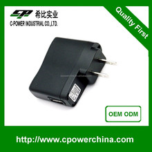 Your ac dc power adapter 5v 2a, 6v 1a 5v 0.5a 9v 1a usb power adapter 230v