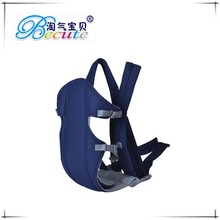 wholesale baby twin stroller toy bike carriage