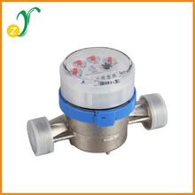 Single jet high quality plastic cap pressure water meter LXSG-15