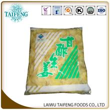 White Marinated sushi ginger China supplier