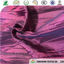 2015 Shaoxing High Quality camouflage polar fleece fabric