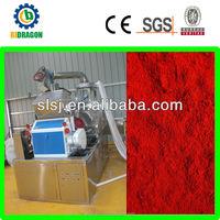 Food Standards Powder Chili Grinder Plant