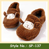 SP-137 Lady girl new designs terry winter indoor slippers fluffy animal indoor slippers