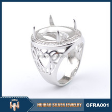 Indonesian sterling silver male sex ring without stone