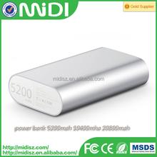 world famous usb power bank/manual for power bank/power bank 5200mah