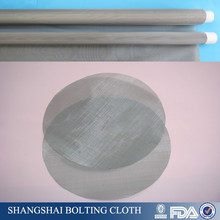anping round 120 micron stainless steel fine mesh screen