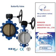 A variety of color optional good quality butterflly valve