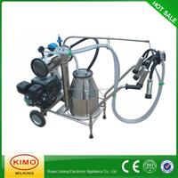 KIMO Gasoline Vacuum Pump Portable Mini Milking Machine For Cows And Goats