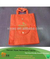 Grocery shopping bag foldable nonwoven bag