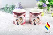 2015 New Product Wedding Gift, Wedding Favor, Wedding Gift Mug