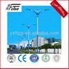 150w hps street light with galvanized steel lamp pole
