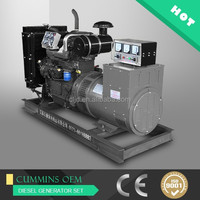 small power home use 50kw Weichai generator diesel, low price 62.5kva power plant