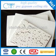 decorative materials,sound asorbing PVC laminated panel