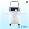 CE EXW Ozone 3G/5G/H Movable automatic Air Freshener Sterilizer