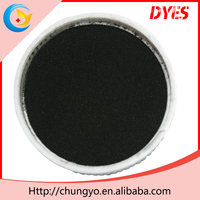 Dyes Factory Acid Black 194 leather shoe dye acid dyes for wool