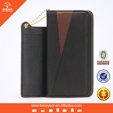 Wholesale cheap PU leather with removable bank card slot page 4.7 inch custom cell phone case