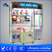 Coin operated toy crane machine claw crane machine toy for USA market