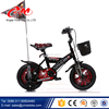 Fashionable and beautiful bicycle child carrier / spider design bicycle with flag / origin mini bicycle factory from China