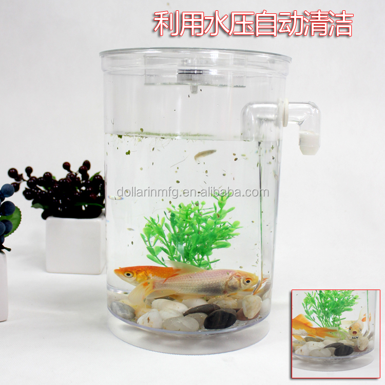 My fun fish buy self cleaning fish tank product on for Fun fish tank