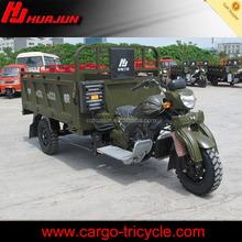 200cc /250cc gasoline three wheel motorcycle for cargo/Heavy duty tricycle three wheel motorcycle