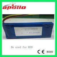 7.4V MID gum battery pack for 7#,10#11#
