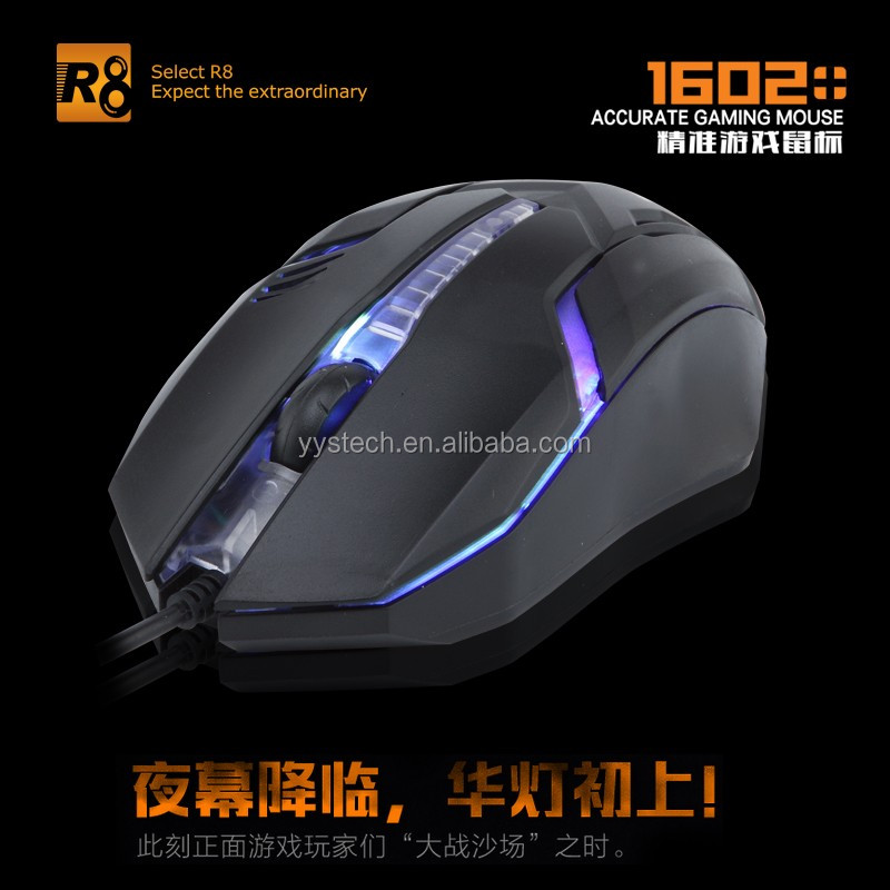 R8 160203.jpg