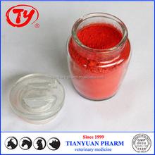medical raw material animal vitamin B12 red powder drug for sale