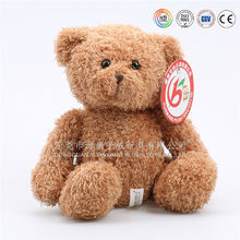 Top sell polar bear plush toy