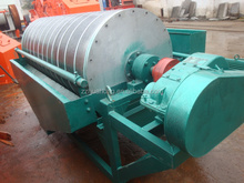 HUAHONG hot sale in Philippines, Indonesia, Iran, Chile, efficient Magnetic Separator