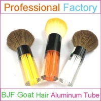 Fat white goat hair powder brush