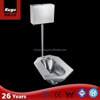 Stainless steel urinal squatting pan