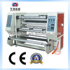 FQ-A Vertical fabric slitting machine