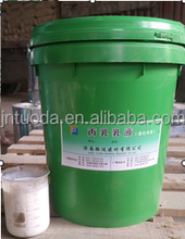emulsion mortar special concrete and mortar waterproof material factory price of waterproof cement