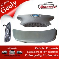 Geely CK 1.5 Manual,Engine Oil Filter