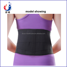 New Lower Back Therapy Support Magnet Heat Waist Trimmer Belt Brace For Pain Relief