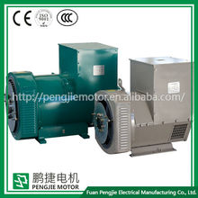 Durable 400V brushless ac alternator 10kw