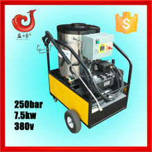 2015 BV approved industrial use motor drive fuel heating industrial hot water pressure washer