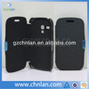 New arrival magnetic leather flip back cover for Samsung Galaxy S3 mini i8190