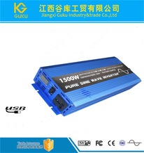 Comparative price hotsell dc/ac power inverter 1500w