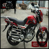 New classical used motorcycle prices