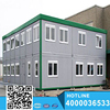 Shipping sale prefab Container Homes Movable