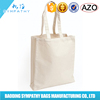New design beautiful ECO recyclable shopping cotton bag