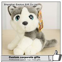 Design Factory Cheap Plush Dog Toy